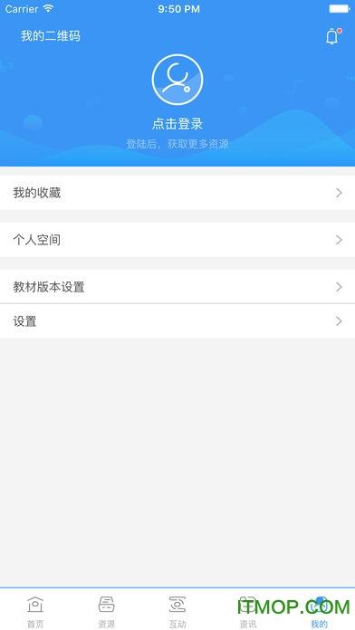 中��移�雍徒逃�全��版ios版 v2.3.9 iPhone版 3