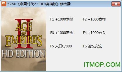 帝国时代2人口修改器下载 帝国时代2高清版HD五项修改器下载v1.0 绿