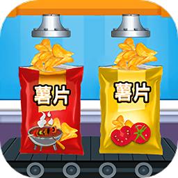 QQ分享达人图标助点器