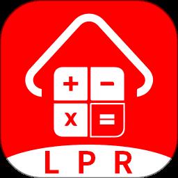 房贷利率计算器2020lpr