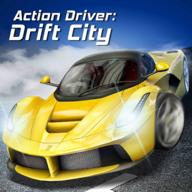 驾驶行动漂移城市内购破解版(Action Driver: Drift City)