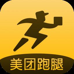 美团跑腿v1.9.0.143 安卓版