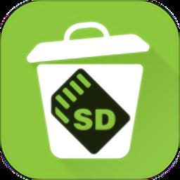 SD卡高级清理手机软件