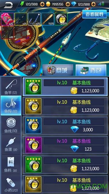 坤淇�W�j��~王者 v1.5 安卓版 0