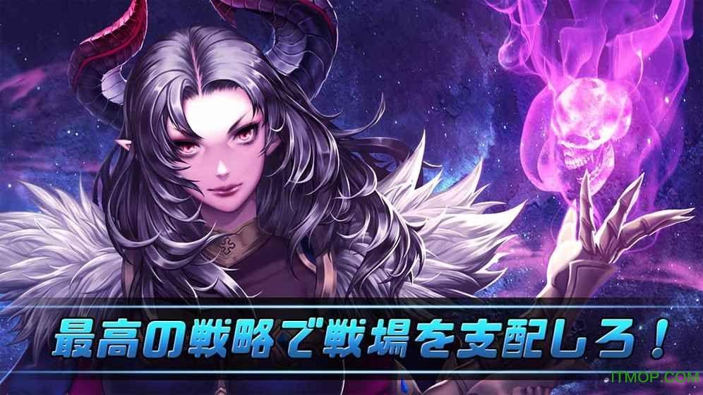 召唤传奇手机游戏(Summon Legend) v1.0.17 安卓版 2