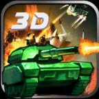 3D霹雳坦克无限金币