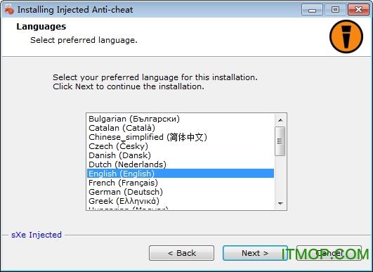 sxe反作弊客户端(sXe Injected) v17.1 官方免费版 1