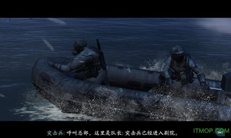 使命召唤突击队免谷歌中文破解版 v1.0.40 安卓无限金币版 1