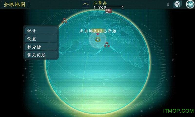 使命召唤突击队免谷歌汉化版 v1.0.40 安卓手机版1