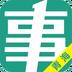 青海事考帮app