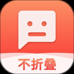 微商输入法app ios版