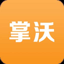 山西联通掌沃行销v2.2.1 官网安卓版