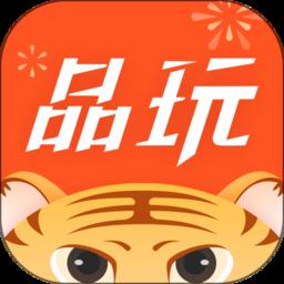PW品玩app
