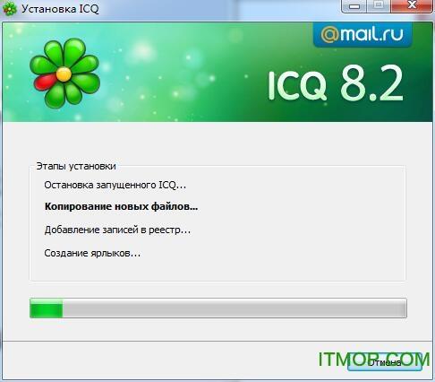 icq聊天软件(QQ的模仿对象) v10.0.12417.0 多语官方安装版 0