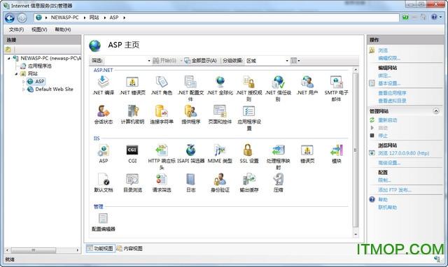 iis7.0官方下载
