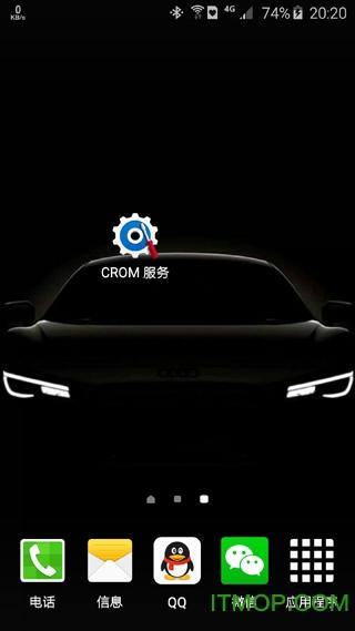 CROM Service三星解锁工具 v1.1.4 官方安卓最新版 0