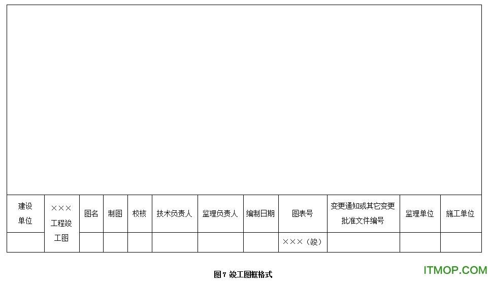 cad竣工图框模板dwg样本标准版清华天河cad2010正式版图片