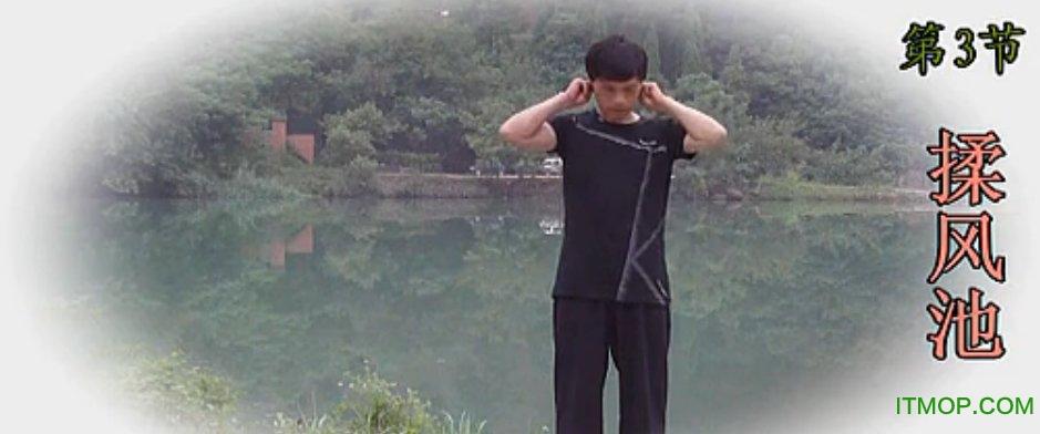 72节回春医疗保健视频 上/下篇合集版_附mp3口令 0