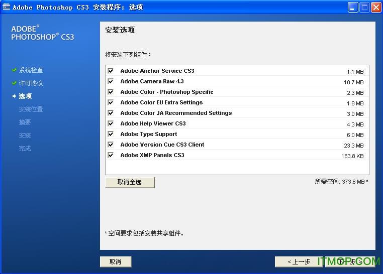 photoshop xp版 v1.3 ��w中文免�M版 0
