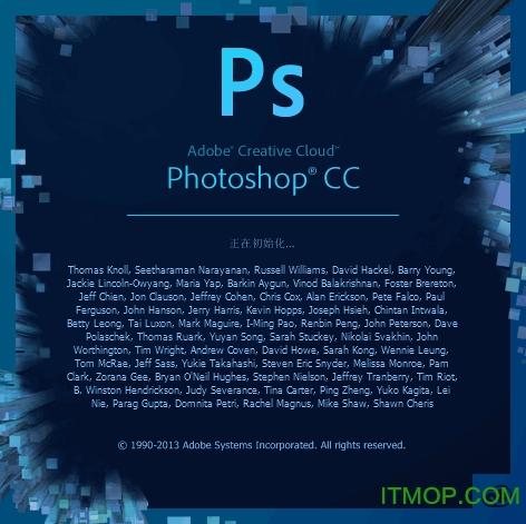 photoshop cc 64位 v14.2 中文特别版 0