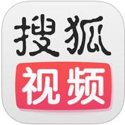 搜狐视频苹果旧版