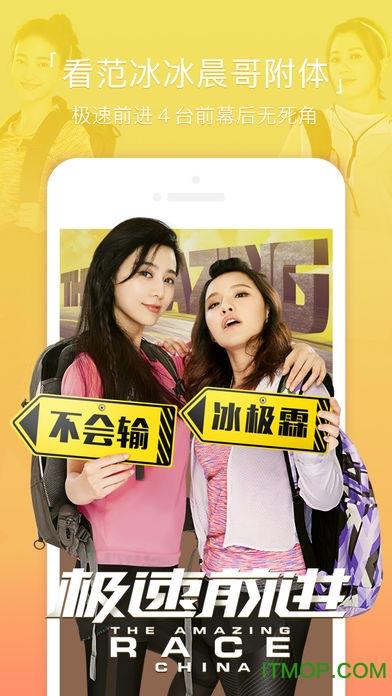 搜狐视频苹果旧版 v6.8.5 iphone版 1