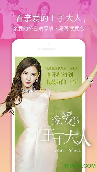 搜狐视频苹果版免费版