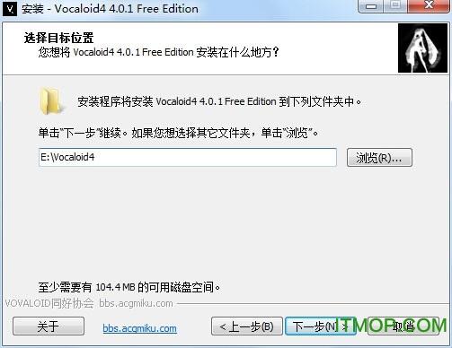 vocaloid4洛天依声库 免费版 0