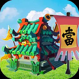 吉利oa系统app