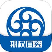 海通证券汇点正式期权v2.5.6 官网安卓版