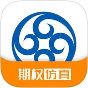 海通证券汇点仿真期权v2.5.6 官网安卓版