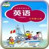 沪教版三年级英语助手上册电子课本