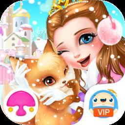 公主城堡假日龙8国际娱乐唯一官方网站