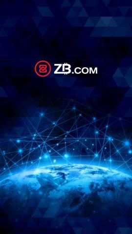 zb比特币app苹果版 v1.1.7 官网iPhone版 0