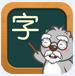 贝瓦早教学堂app