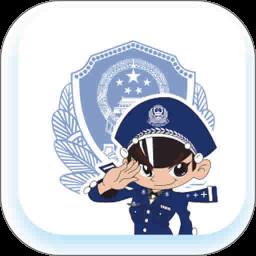 重庆110报警平台