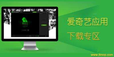 爱奇艺app