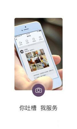 ��朵生活app�O果版 v2.8.0 iPhone版 0