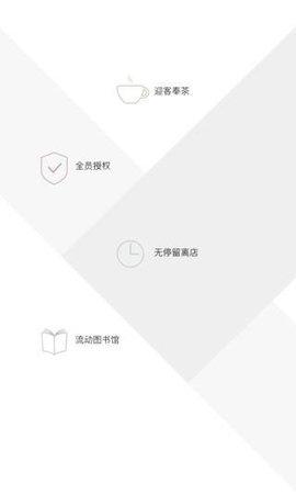 ��朵生活app�O果版 v2.8.0 iPhone版 3
