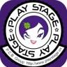 玩加女装(playstage)