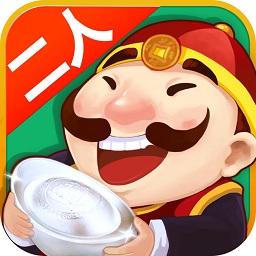 茶苑二人斗地主手机版v1.0.10 安卓版