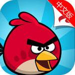 愤怒的小鸟免费神鹰版破解版v1.0 安卓版