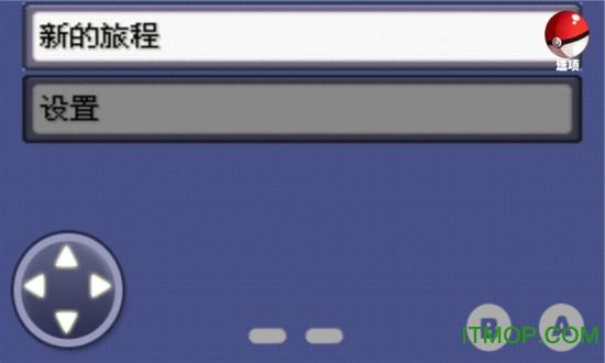 神奇���火焰版金手指 v7.08.2312.2401 安卓中文版 0