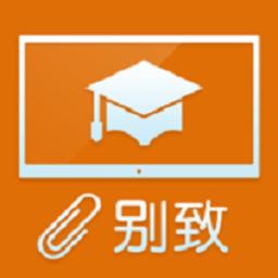 草莓酱手机客户端