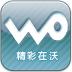 迷你电子营业厅v2.1.2-01 安卓版