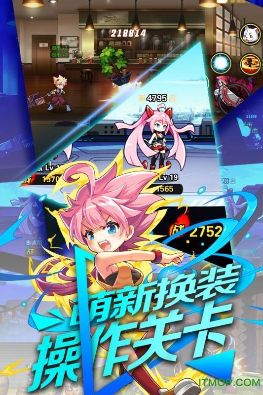 氮�赓��go中文版(Nitro Racing GO) v1.13 安卓版 2