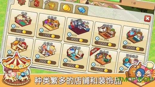 开心商店最新版本(Happy Mall Story) v2.1.1 安卓中文版单机版 0