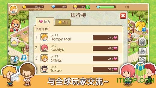 开心商店最新版本(Happy Mall Story) v2.1.1 安卓中文版单机版 3