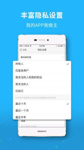六安城市网手机版 v3.3 安卓版 3