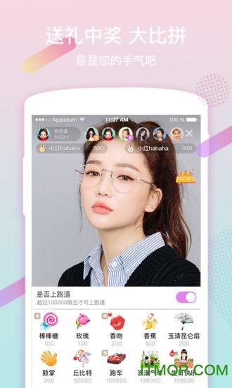 羚萌show直播 v2.0.1 官网安卓版 1